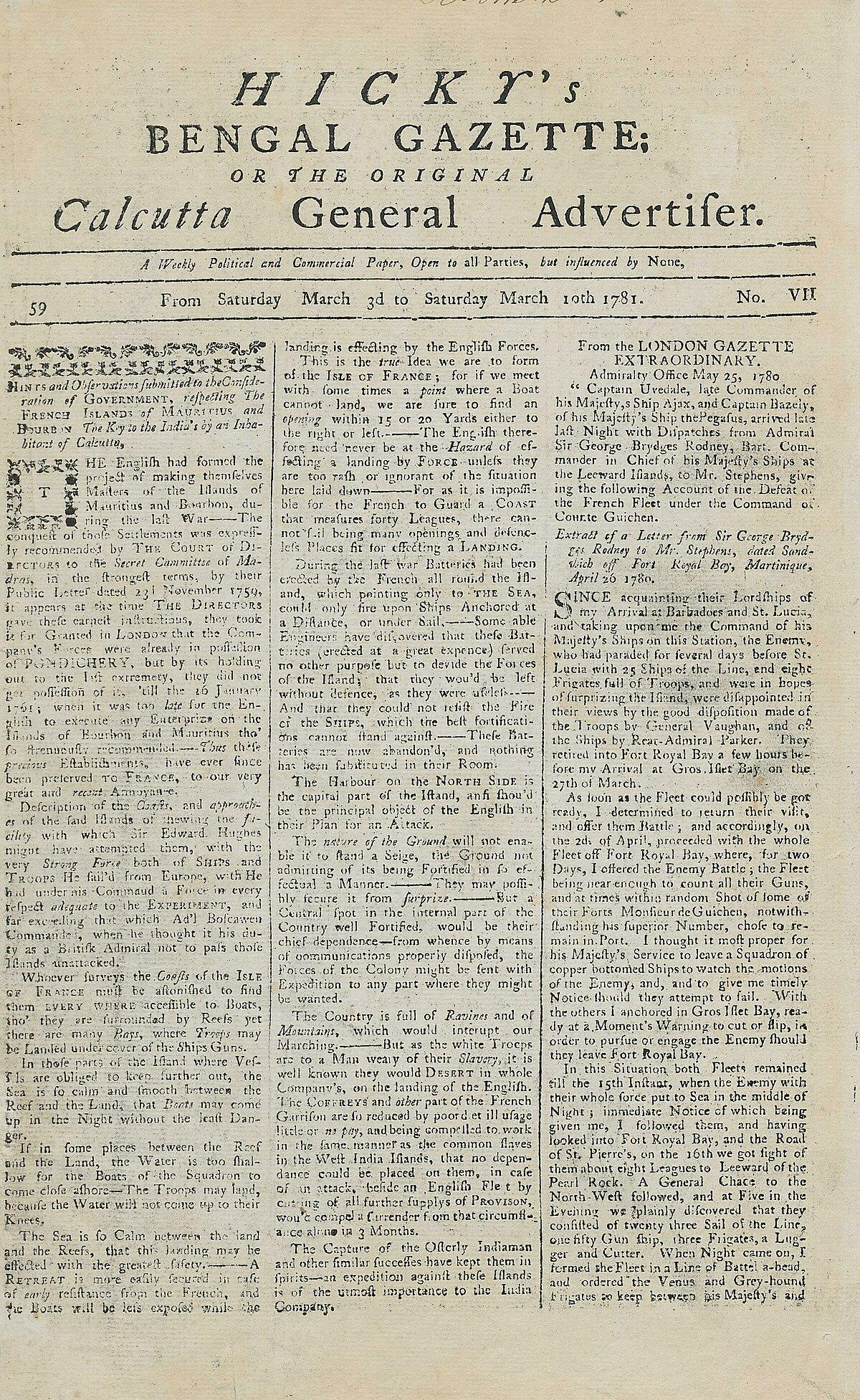 NEWSPAPER-THE LONDON GAZETTE (1640) The London... | Sutori |The Gazette Newspaper