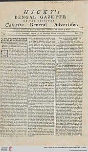 Hicky's Bengal Gazette, March 10, 1781, University of Heidelberg.jpg
