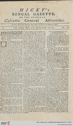 History of newspaper publishing - Front page of Hicky's Bengal Gazette, the first newspaper printed in Asia.
