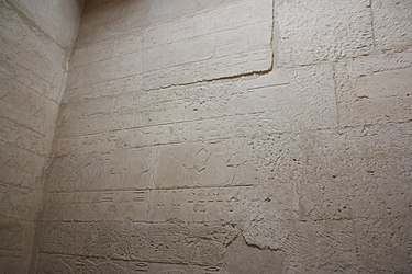 Hieroglyphics inside the Mastaba of Mereruka.jpg