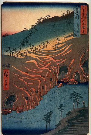 Buzen Province - View of Buzen Province, woodblock print by Hiroshige, 1854