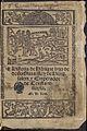 Historia de Herique hijo de doña Oliua Rey de Hierusalem, y Emperador de Constantinopla 1558.jpg