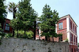 Plovdiv Regional Historical Museum - Image: History Museum Plovdiv Modern History