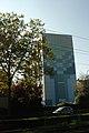 Hochhausfassade, Ffm Hausen 82.jpg