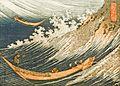 Hokusai au musée Guimet (8207201922).jpg
