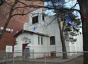 Episcopal Diocese of Long Island - Church of the Holy Spirit, Bensonhurst, Brooklyn
