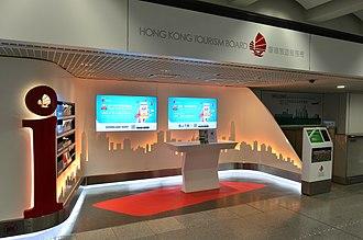 Hong Kong Tourism Board - Hong Kong Tourism Board at the Hong Kong International Airport