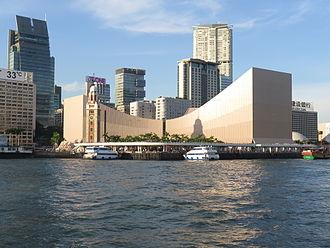 Hong Kong Cultural Centre - The Hong Kong Cultural Centre