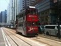 Hong Kong Tramways 54(001) Shau Kei Wan to Happy Valley 01-08-2014.jpg