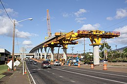 Honolulu rail project construction in Waipahu near Fort Weaver Road 2015-07-29.jpg