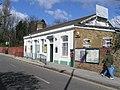 Honor Oak Park Station - geograph.org.uk - 731965.jpg