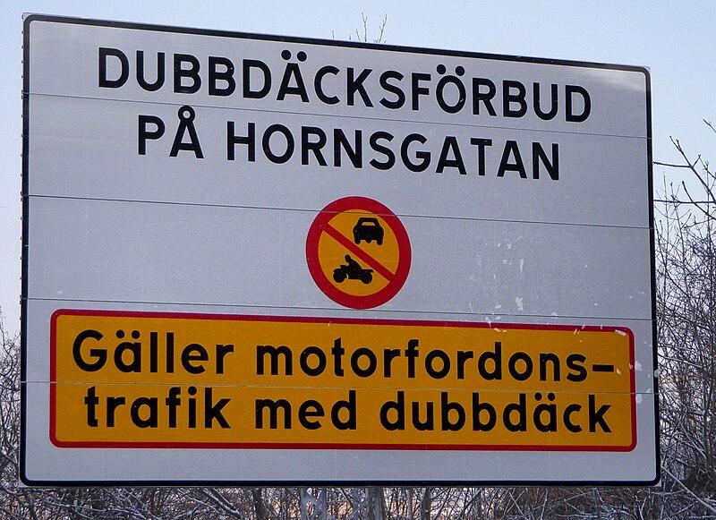 Fil:Hornsgatan dubbdäcksförbud 2010.jpg
