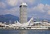 Hotel Okura Kobe Japan02-r.jpg