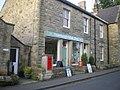 Humshaugh Village Shop.jpg