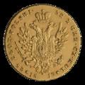 INC-4-r Двадцать пять злотых 1817 г. (реверс).png