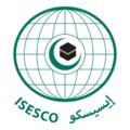 ISESCO's Logo.png