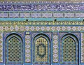 ISR-2013-Jerusalem-Temple Mount-Dome of the Rock-Façade 01.jpg