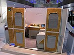 ITB2016 Emirates (6)Travelarz.jpg