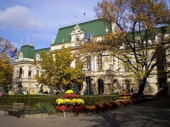 Iași | Familypedia | FANDOM powered by Wikia