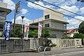 Ibaraki City Nishigawara elementary school.jpg