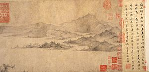 Chinese art - Part of Eight Views of Xiaoxiang, an imaginary tour through Xiao-xiang by Li Shi (李氏), 12th century scroll, 30 x 400 cm. Ink on paper. Tokyo National Museum.
