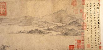 Song poetry - Part of the imaginary tour through Xiao-xiang by Li  from the 12th century. Scroll, 30.3 cm x 400.4 cm. Ink on paper. Located at Tokyo National Museum, Tokyo.