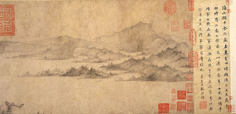 Part of Eight Views of Xiaoxiang, an imaginary tour through Xiao-xiang by Li Shi (Li Shi  ), 12th-century scroll, 30 x 400 cm. Ink on paper. Tokyo National Museum. Imaginary tour through Xiao-xiang.jpg
