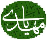Imam-mahdi
