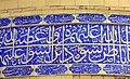 Imam Ali shrine - 1 May 2015 22.jpg