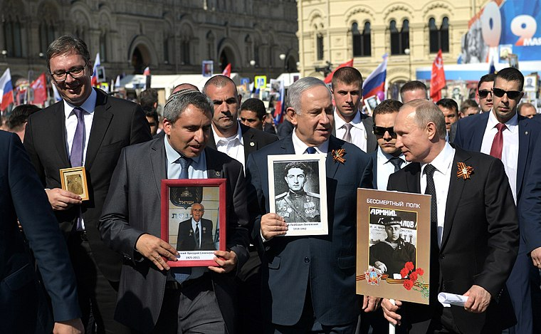 Immortal Regiment in Moscow (2018-05-09) 04.jpg