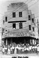 Inauguração do Cine Vaz Lobo.png