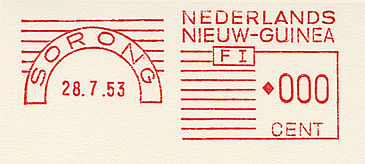 Indonesia stamp type E1.jpg