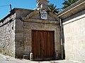 Instituto de Investigaciones Biológicas de Galicia.JPG