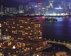InterContinental Hong Kong - Night exterior of InterContinental Hong Kong in 2007
