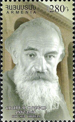 Joseph Orbeli - Image: Iosif Orbeli Armenian Stamps 2012