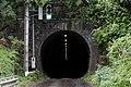Iradani tunnel.jpg