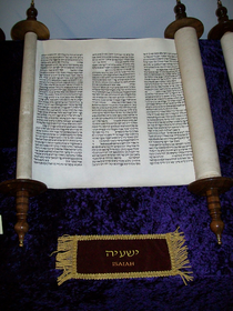 Isaiah scroll.PNG