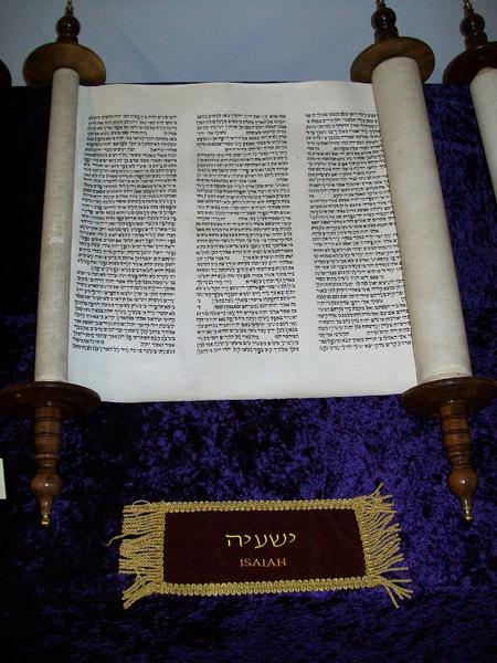 File:Isaiah scroll.PNG