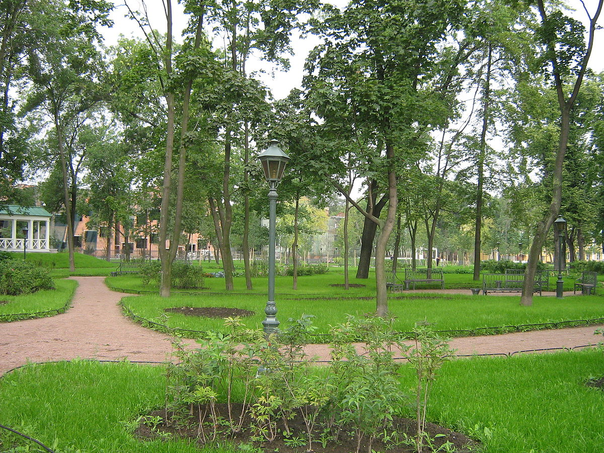 Jardin polonais wikip dia for Jardin wikipedia