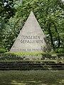 Jüdischer Friedhof Köln-Bocklemünd - Denkmal des Reichsbundes jüdischer Frontsoldaten (3).jpg