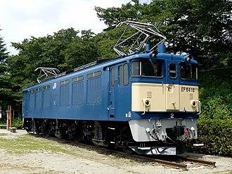 JNR Class EF64 - Preserved EF64 18