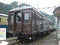 JNR KUMOHA12054.JPG