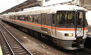 Fujikawa (train) - 373 series EMU on a Fujikawa service at Shizuoka