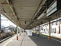 JREast-Itsukaichi-line-Higashi-akiru-station-platform.jpg