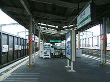 与野本町站