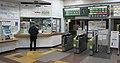 JR Hakodate-Main-Line Ebetsu Station Gates.jpg