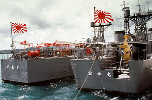 JS Tokachi (DE-218) and JS Ōi (DE-214) in Apra Harbor, -1 Apr. 1984 c.jpg
