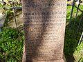 Jaffa ThomasHodgkin tomb03.jpg