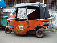 Motorised bajaj