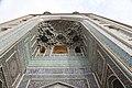 Jam'e Mosque of Yazd by Shiva Alaee Yazdi 2.jpg
